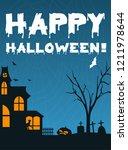 halloween poster. invitation... | Shutterstock .eps vector #1211978644