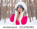 fashion  beauty and people... | Shutterstock . vector #1211982481