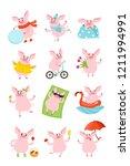 cute pigs doing seasonal things ... | Shutterstock .eps vector #1211994991