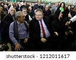 evangelos venizelos leader of... | Shutterstock . vector #1212011617
