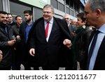 evangelos venizelos leader of... | Shutterstock . vector #1212011677