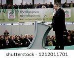 evangelos venizelos leader of... | Shutterstock . vector #1212011701