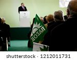 evangelos venizelos leader of... | Shutterstock . vector #1212011731