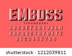 modern embossed font design ... | Shutterstock .eps vector #1212039811