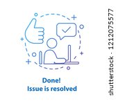solved problem concept icon.... | Shutterstock .eps vector #1212075577