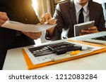 business and human resources... | Shutterstock . vector #1212083284