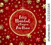 feliz navidad   christmas... | Shutterstock .eps vector #1212101164