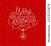 christmas greeting card with... | Shutterstock .eps vector #1212122674