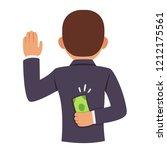 corrupt politician raising hand ... | Shutterstock .eps vector #1212175561