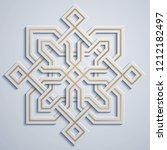arabic geometric pattern... | Shutterstock .eps vector #1212182497