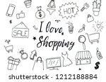 hand drawn set of shopping... | Shutterstock . vector #1212188884