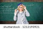 woman teacher with book as roof ... | Shutterstock . vector #1212193921