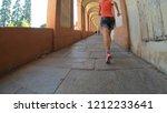bottom view of people footing... | Shutterstock . vector #1212233641