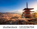 fujiyoshida  japan beautiful... | Shutterstock . vector #1212236704