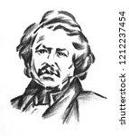 louis daguerre a french... | Shutterstock . vector #1212237454