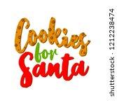 cookies for santa   santa's... | Shutterstock .eps vector #1212238474