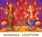 vector design of goddess... | Shutterstock .eps vector #1212271444
