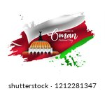 vector illustration of oman... | Shutterstock .eps vector #1212281347