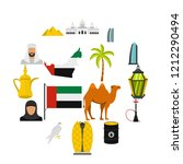 uae travel set icons in flat...   Shutterstock . vector #1212290494
