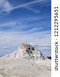 white dome geyser cone at lower ... | Shutterstock . vector #1212295651
