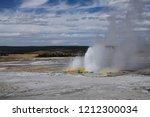 great fountain geyser by... | Shutterstock . vector #1212300034