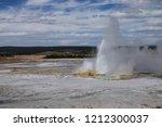great fountain geyser by... | Shutterstock . vector #1212300037