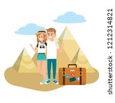 tourist couple cartoons | Shutterstock .eps vector #1212314821