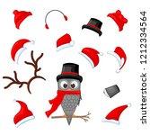owl on the branch in the santa... | Shutterstock .eps vector #1212334564