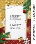 christmas and new year... | Shutterstock .eps vector #1212350884