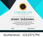 certificate template vector... | Shutterstock .eps vector #1212371794