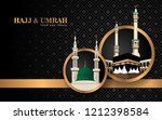 hajj and umrah luxury... | Shutterstock .eps vector #1212398584