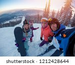 group of friends skiing and... | Shutterstock . vector #1212428644