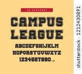 campus league sporty vintage 3d ... | Shutterstock .eps vector #1212430891