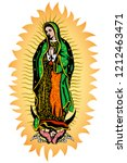 virgin of guadalupe  mexican... | Shutterstock .eps vector #1212463471