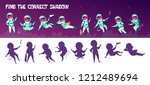 find the correct shadow... | Shutterstock . vector #1212489694