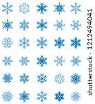 set of different blue... | Shutterstock .eps vector #1212494041