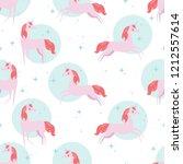 magical unicorn pattern | Shutterstock .eps vector #1212557614