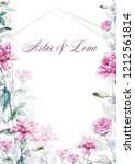Stock photo watercolor floral wedding invitation card pink rose flowers leaves 1212561814