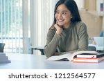 portrait of a beautiful asian...   Shutterstock . vector #1212564577