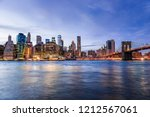 outdooors view on nyc new york...   Shutterstock . vector #1212567061