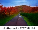 showa shinzan  usu mountain... | Shutterstock . vector #1212589144