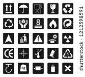 set of cardboard package sign... | Shutterstock .eps vector #1212598591