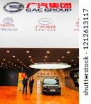beijing china may 3  2016 ... | Shutterstock . vector #1212613117