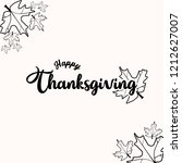 thanksgiving typography with... | Shutterstock . vector #1212627007