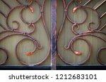 wrought iron gates  ornamental... | Shutterstock . vector #1212683101
