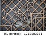 wrought iron gates  ornamental... | Shutterstock . vector #1212683131