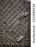 wrought iron gates  ornamental... | Shutterstock . vector #1212683134
