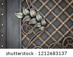 wrought iron gates  ornamental... | Shutterstock . vector #1212683137