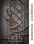 wrought iron gates  ornamental... | Shutterstock . vector #1212683161