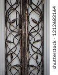 wrought iron gates  ornamental... | Shutterstock . vector #1212683164